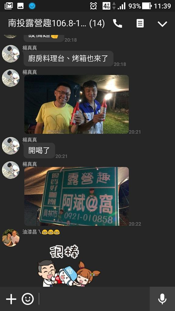 Screenshot_20170821-113916.jpg