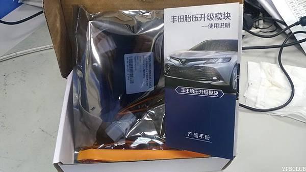 P_20200225_084641_vHDR_Auto