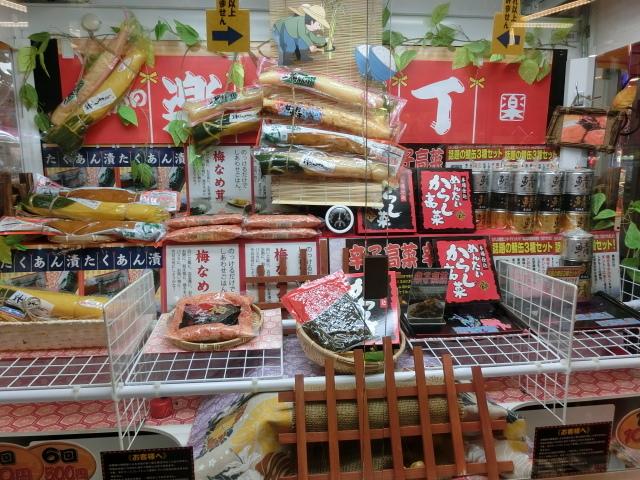 福岡(Yahoo!ブログ)土產