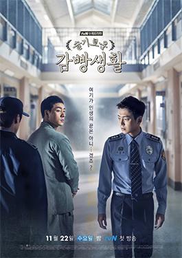 Prison_Lifebook (zh.wikipedia.org)