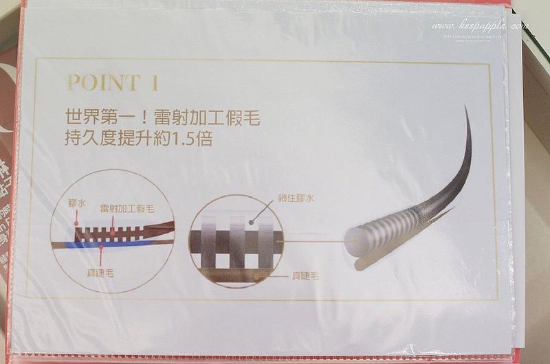 DSC04181