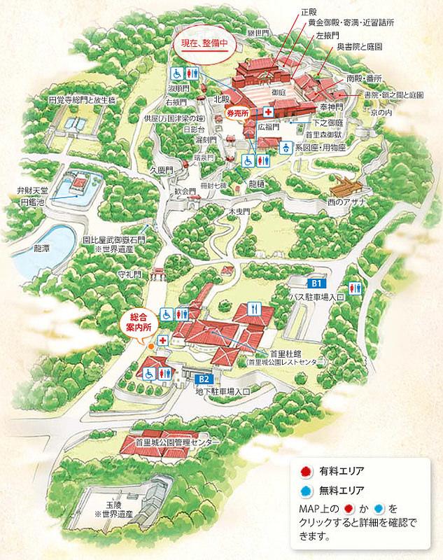 img_map_main