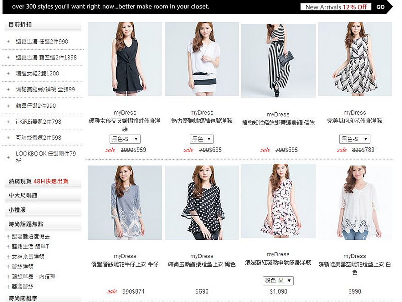 MY DRESS (1)