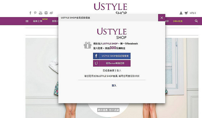U STYLE SHOP (1)