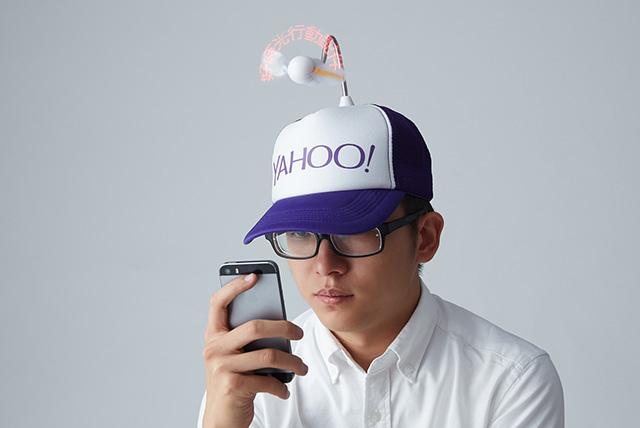 Yahoo 到站提醒牌003
