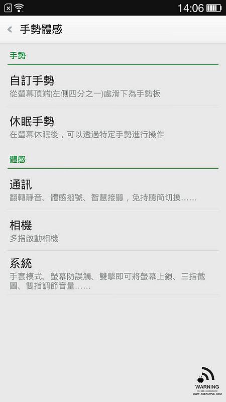 Screenshot_2014-06-03-14-06-41-739