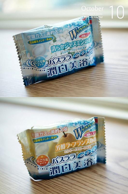 007 (16)