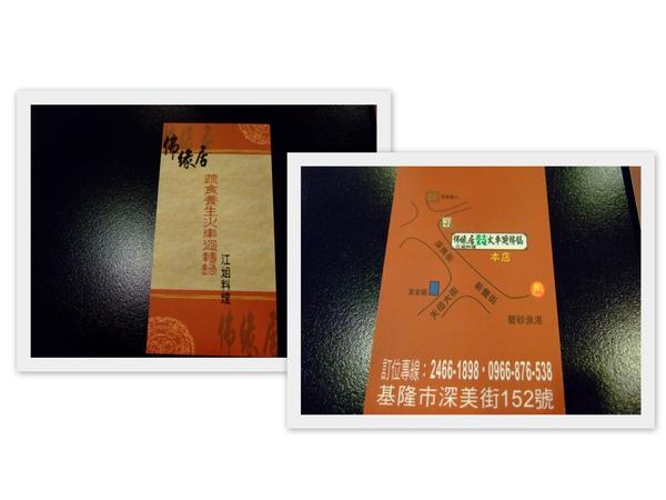 2009_1212myF31fd10.jpg