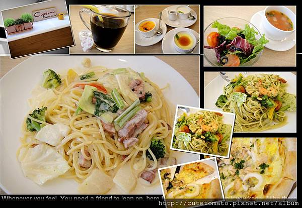 copain餐廳2