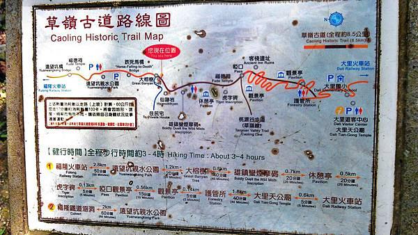 2012.10.10 草嶺古道_C360_2012-10-10-11-06-27