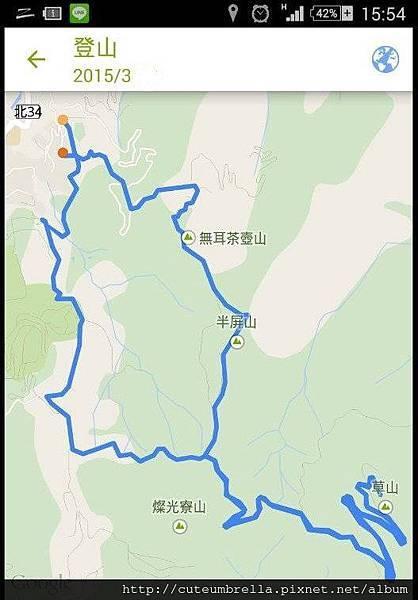 2015.03.28  茶壺山半平山O型縱走_Renee_0001.jpg
