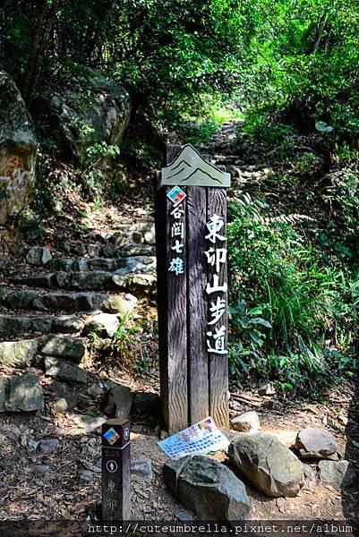 2015.04.25 Tungmaoshan, Mt. Tobo_Renee_DSC8079-1.jpg