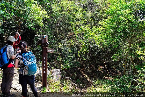 2015.04.25 Tungmaoshan, Mt. Tobo_Renee_DSC8138-1.jpg