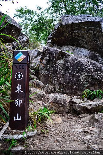 2015.04.25 Tungmaoshan, Mt. Tobo_Renee-8283.jpg