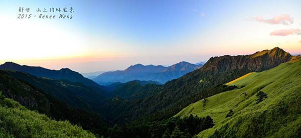 奇萊北峰山腰風景2_拼接2-1.jpg