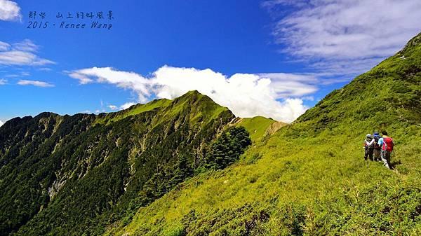 2015.07.25_奇萊裡山_拼接-1.jpg