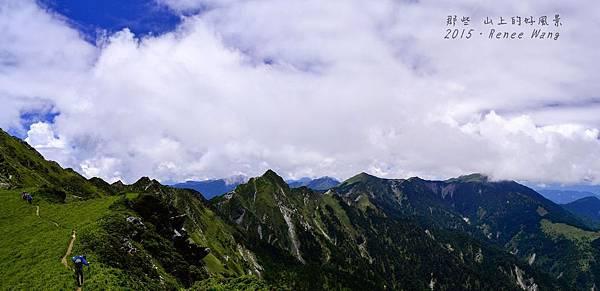 往主峰稜線上風景2_拼接2-1.jpg