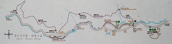 2015.12.12 錐麓古道_Renee_DSC1040-1.jpg
