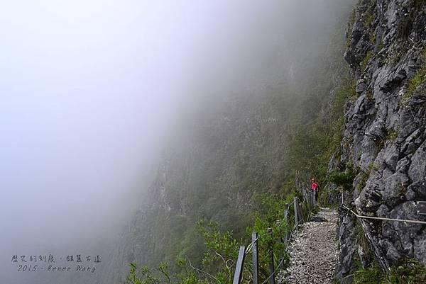 2015.12.12 錐麓古道_Renee_DSC1149.jpg