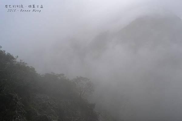 2015.12.12 錐麓古道_Renee_DSC1153-1.jpg