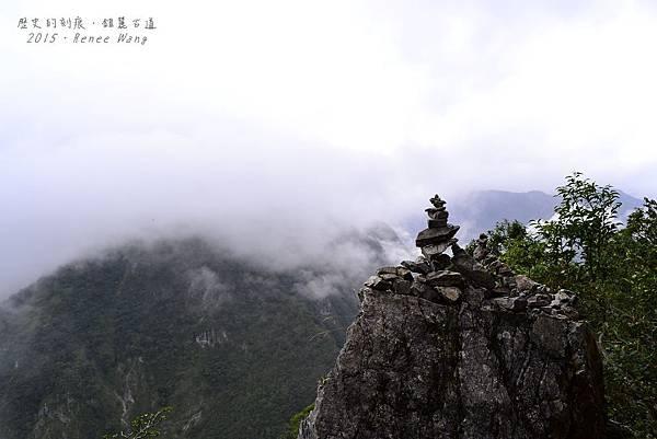2015.12.12 錐麓古道_Renee_DSC1301.jpg
