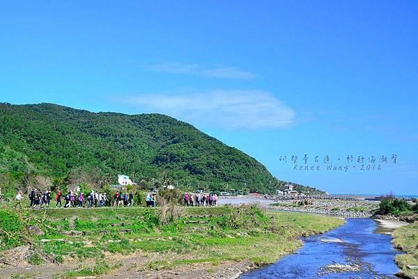 2016.11.12  阿朗壹古道天氣晴_DSC7674-1.jpg