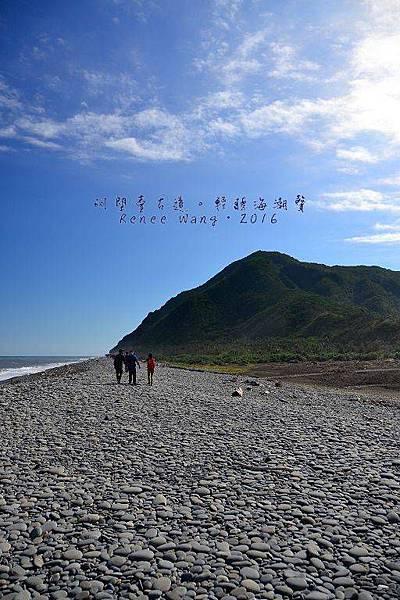 2016.11.12  阿朗壹古道天氣晴_DSC7882-1.jpg