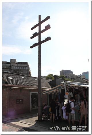 20110904-025