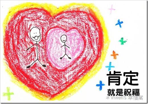 照片 (21)_副本