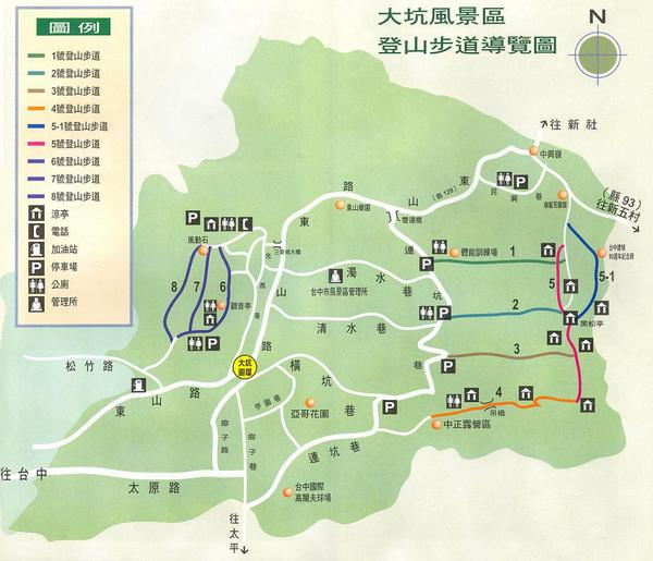 大坑登山步道地圖