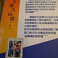 20130406桃園雲南館