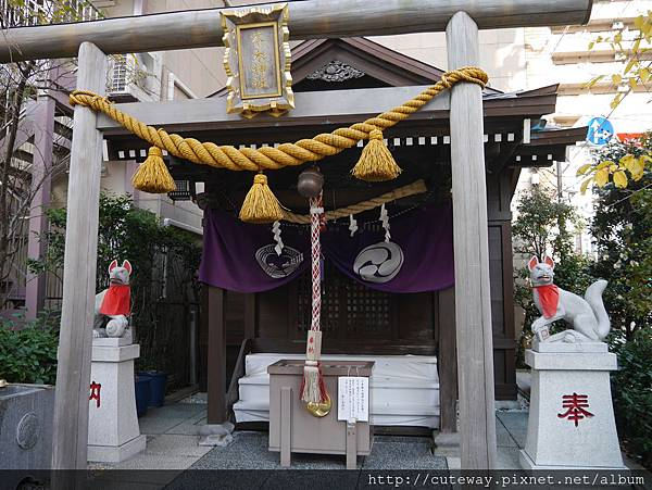 人形町 茶ノ木神社