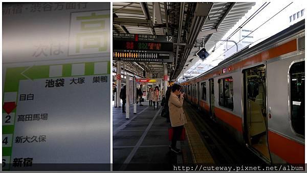 新宿 JR車站
