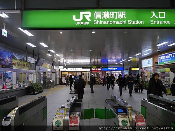 JR信濃町車站