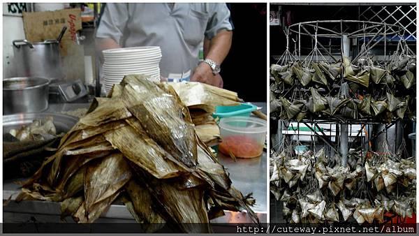 海龍肉粽菜粽