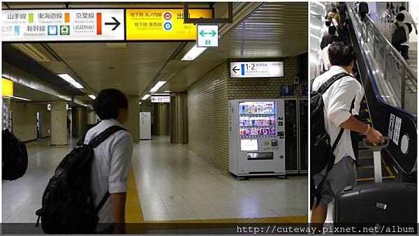 東京車站轉車