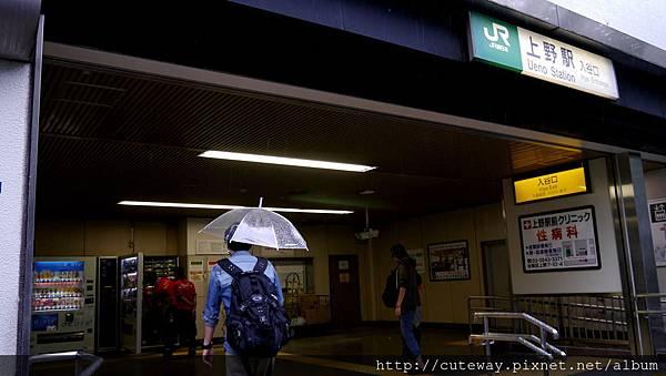 sutton place hotel JR入谷口