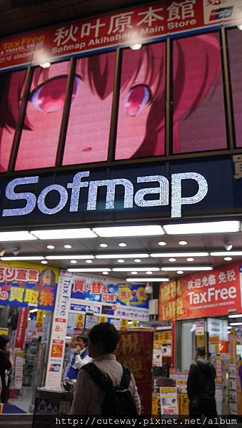 sofmap本店