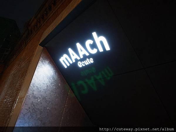 maach ecute 神田万世橋