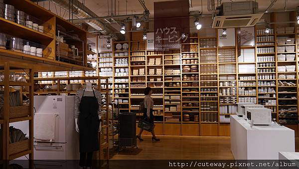 Muji 有樂町店