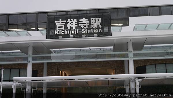 JR吉祥寺站