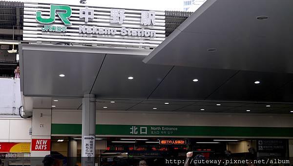 JR中野站