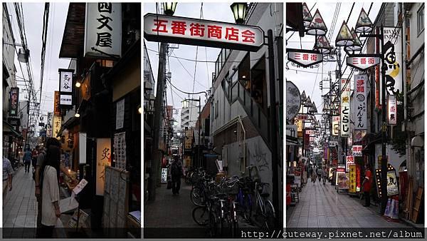 中野商店街(橫)
