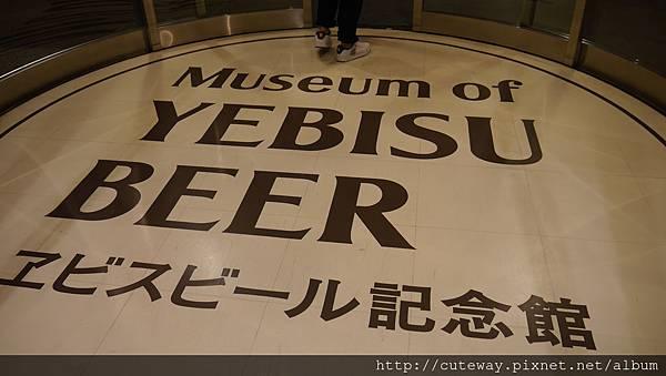 惠比壽啤酒紀念館