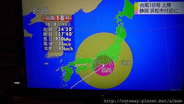 18號颱風