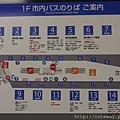 [交通]博多站→福岡空港