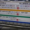 [交通]JR山陽+山陰PASS