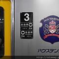 JR北九州PASS