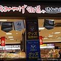 岡山車站 2F土產街
