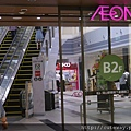 岡山車站 AEON MALL